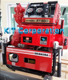 SHIBAURA Portable Fire-Fighting Pump