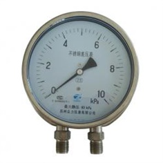 "6""inch-150mmall stainless steel bottom connection with flange lower pressure pressure gauge"