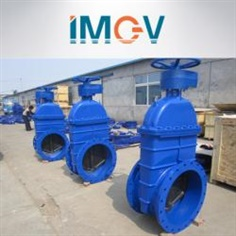 DIN3202 F4 resilient seat gate valve