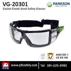 VG-20301 Elastic band Safety Goggle