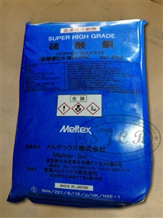 Copper Sulfate (Meltex)