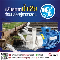Tapflo Centrifugal pump Stainless Steel 316L