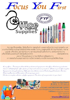 Office Supply and Cleaning  Supply