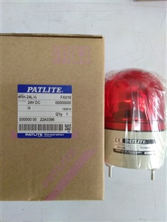 PATLITE :ROTARY LIGHT #RH #RHB 24V 220V **NEW ลดพิเศษ**