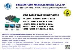 esd table mat green