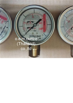 NUOVA FIMA Pressure Gauge 0-6 Bar / 0-86 Psi