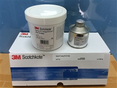 3M HT Lining HTX517 100%solids epoxy coating wet heat up to 150 C