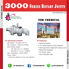 ROTARY JOINT : FTKR3000