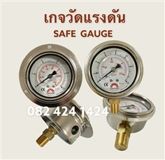 WEGA PRESSURE GAUGES  Bar