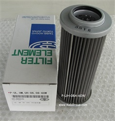 TAISEI Filter Element P-UH-08A Series