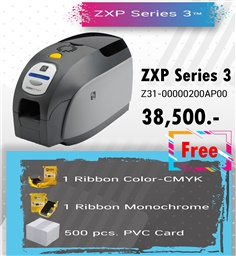 ZXP3 เครื่องพิมพ์บัตร Zebra Dye-sublimation thermal transfer direct to card • Full color or monochrome printing • Single- or dual-sided printing • 700 cph monochrome single-sided • 195 cph single-sided YMCKO • 140 cph dual-sided YMCKOK • Edge-to-edge printing on standard CR-80 media