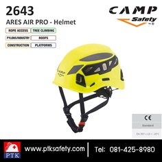 2643 ARES AIR PRO - Helmet