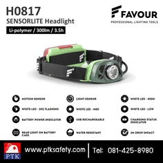 SENSORLITE H0817 Headlight