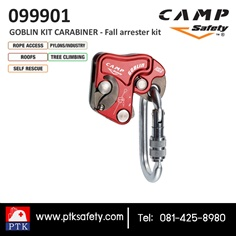 GOBLIN KIT CARABINER - Fall arrester kit