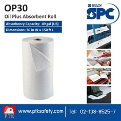 Oil Plus Absorbent Roll