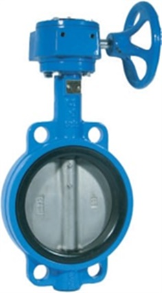 Universal Iron Butterfly Valve (Wafer Type) Gear Operator