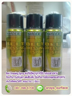 HARDEX Belt Dressing Spray
