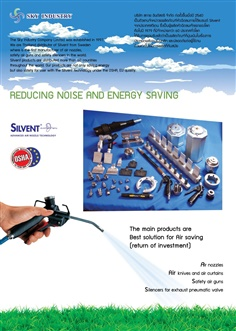 Reducing Noise and Energy Saving