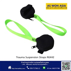 Trauma Suspension Straps