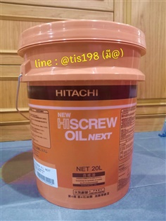 น้ำมัน hitachi new hiscrew oil next