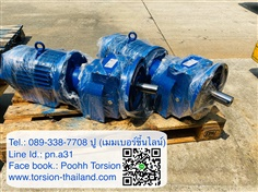 """HUMMER"" Helical gear motor 7.5kw. / 94 rpm. Explosion-proof motor"