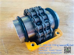 Chain Coupling 4016