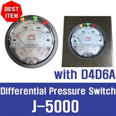 Differential Low Pressure Gauge