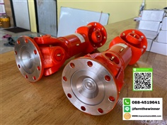 ยอยกากบาท/ ยูจ้อยซ์/ universal joint/ u joint/ cardah shaft/ flange joint/ cross joint/ DIN/ double  u joint
