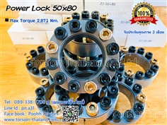Power Lock 50x80