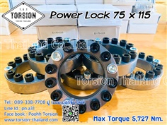 Power Lock 75x115