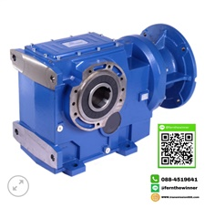 Helical bevel gear motor/ Right angle gear motor/ Gear motor/ Gear reducer / Bevel gear/ เฟืองดอกจอก