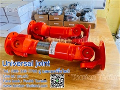 """HUMMER"" Universal joint Flange : 120 mm 8 holes 10 mm"