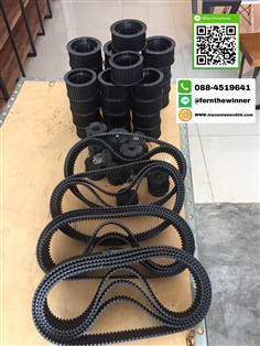 timing pulley(ไทม์มิ่ง พู่เล่ย์)/ timing belt(สายพาน ไทม์มิ่ง)/ 3M, 5M, 8M, 14M/ XL, L, H, XH, XXH, T5, T10, AT5, AT10