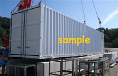 Container 40 Ft (NEW) ตู้คอนเทนเนอร์