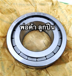 F-84874.NUP  F84874-10  ( 35x62x20 mm.)  INA Cylindrical Roller Bearing Single Row,  Full Complement, No Cage