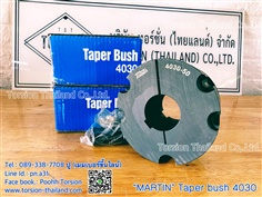 """MARTIN"" Taper bush 4030 bore 50 mm."