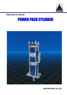 HIROTAKA Power Pack Cylinder PP50 Series