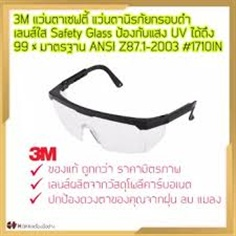 3M Safety Goggles, Black Frame, Clear Lens, Safety Glass