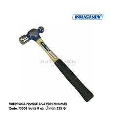 ค้อนหัวกลมด้ามไฟเบอร์ Fiberglass Handle Ball Peln Hammer
