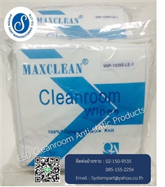 Maxclean 1,000 Series Wipers