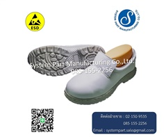ESD PU Safety Shoes