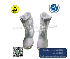 ESD PU SAFETY BOOTIES