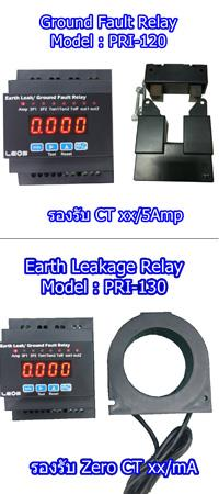 Earth Leakage Relay / Ground Fault Relay,Earth Leakage Relay,Ground Fault Relay,Earth Leakage,Ground Fault,Relay,Protection Relay,LEOS,Automation and Electronics/Automation Equipment/General Automation Equipment