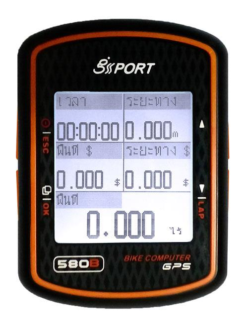 GB-580B GPS cycling computer
