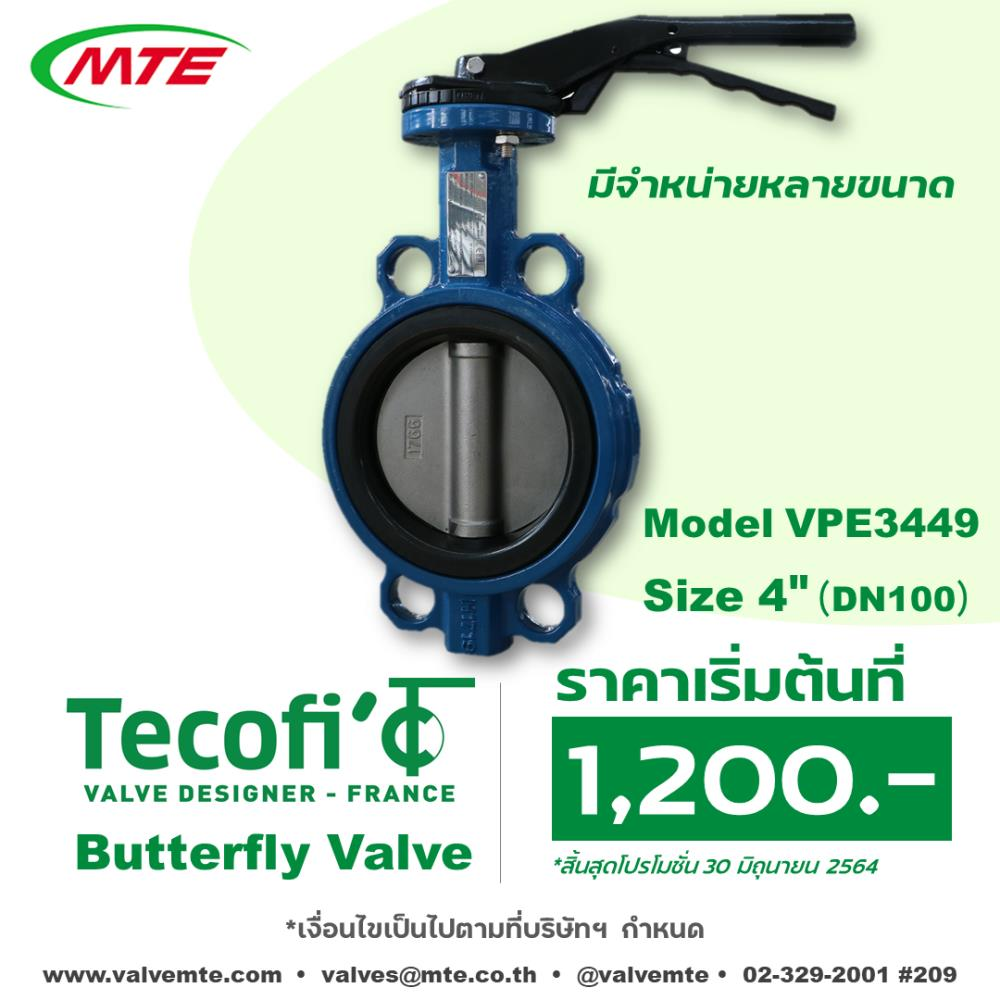 Tecofi Butterfly Valve,BALL VALVE,BUTTERFLY VALVE,VALVE,KNIFE GATE VALVE,TECOFI,Pumps, Valves and Accessories/Valves/Butterfly Valves