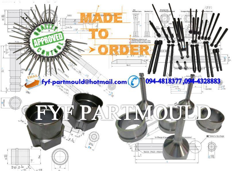 Made To Order ; งานสั่งทำ,- Plastic Mould- Mould die casting- Press Die,หลากหลายยี่ห้อ,Tool and Tooling/Mould