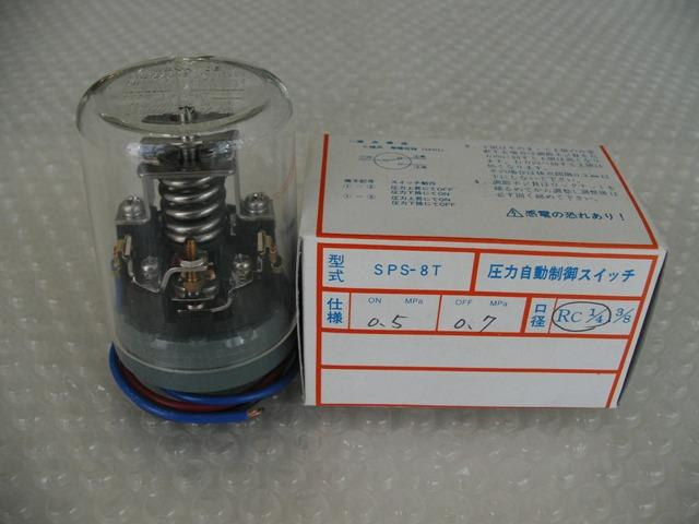 SANWA DENKI Pressure Switch SPS-8T-D, ON/0.5MPa, OFF/0.7MPa, Rc1/4, ZDC2,SPS-8T-D, SPS-8T, SANWA SPS-8T-D, SANWA DENKI SPS-8T-D, Pressure Switch SPS-8T-D, SANWA, SANWA DENKI, Pressure Switch,SANWA DENKI,Instruments and Controls/Switches