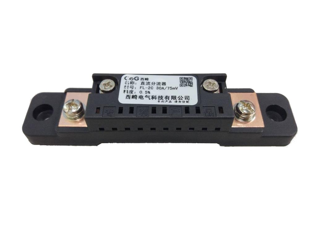R Shunt (30A/75mV , 50A/75mV),R Shunt,Shunt,Shunt Resistor,,Automation and Electronics/Electronic Components/Resistor