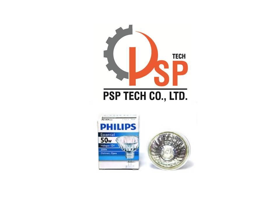 หลอดไฟ ฮาโลเจน,หลอดไฟ,Philips,Electrical and Power Generation/Electrical Components/Lighting Fixture