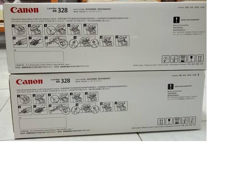 Cartridge-328,หมึก CANON,CANON,Industrial Services/Printing and Copier